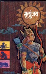 YAYATI KADAMBARI IN MARATHI PDF DOWNLOAD